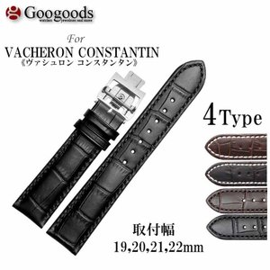幅19/20/21/22mm 腕時計  レザーベルト lb108 For VACHERON CONSTANTIN|googoods