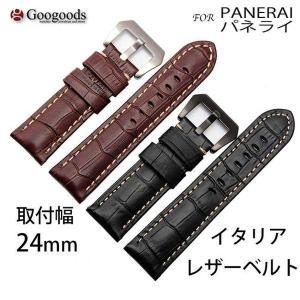 幅24mm 時計バンド イタリアハンドメイドレザーベルト lb123 For PANERAI パネライ