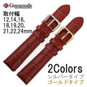 幅12/14/16/18/19/20/21/22/24mm 時計バンド レザーベルト LB134|googoods
