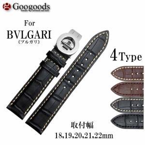 幅18/19/20/21/22mm 時計バンド レザーベルトlb152 For BVLGARI|googoods