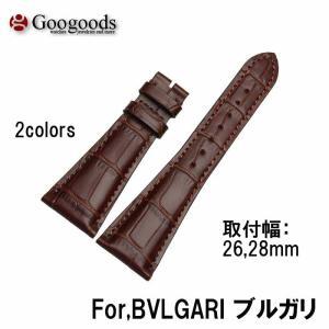 For BVLGARI 幅26/28mm 時計バンド レザーベルト LB159|googoods