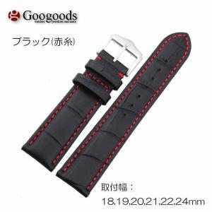 For TAG HEUER タグ・ホイヤー レザーベルト 幅18/19/20/21/22/24mm 時計バンド LB164|googoods