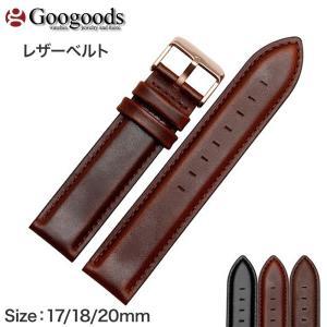 交換用 時計バンド カーフレザーベルト 社外品 幅17/18/20mm lb192|googoods