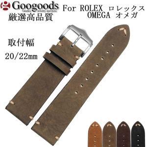 幅20/22mm 時計バンド イタリア高級本革ベルト LB247 ROLEX ロレックス、OMEGA オメガ向け 汎用|googoods