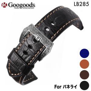 For PANERAI レザーベルト 幅24mm/26mm LB285 googoods