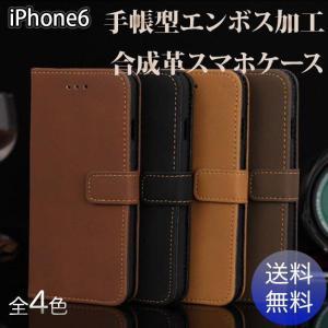 手帳型iPhone6ケース アンティーク、ヴィンテージカシミア風の合成革加工 マグネットバックル 全4色 LCS-007|googoods