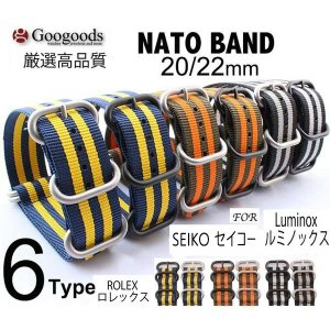 NATOナイロンベルト For ルミノックス セイコー 腕時計用・時計ベルト・時計バンド 全6色20mm 22mm NB0076|googoods