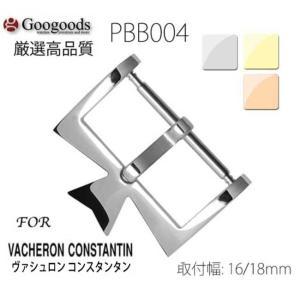 腕時計ベルトストラップ用尾錠バックル PBB004 For ...