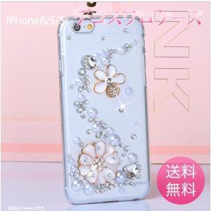 iPhone6、iPhone5s/5ケース スワロフスキー スマホケース iphoneケース iphone6 クリアケース PCS-003|googoods