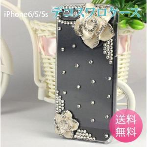 iPhone6、iPhone5s/5ケース スワロフスキー スマホケース iphoneケース iphone6 クリアケース PCS-005|googoods