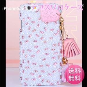 iPhone6ケース スワロフスキー スマホケース iphoneケース iphone6 PCS-006|googoods