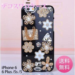 iPhone6、iPhone6 Plus、iPhone5s/5ケース スワロフスキー スマホケース iphoneケース PCS-010|googoods