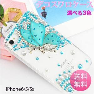 iPhone6ケース iPhone5sケース iPhone5ケース スワロフスキー スマホケース iphoneケース iphone6 PCS-012|googoods