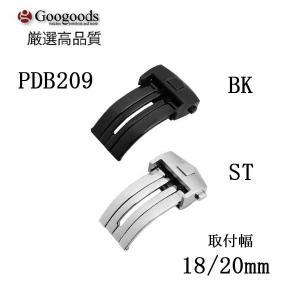 For TAG HEUER タグ・ホイヤー Dバックル 18mm / 20mm PDB209