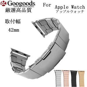 ステンレスベルトSB180 取付幅42mm  Apple Watch アップルウォッチ googoods