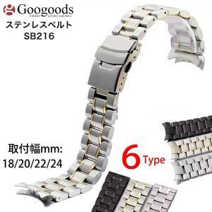 グーグッズ厳選高品質ステンレスベルトSB216 取付幅18/20/22/24mm|googoods