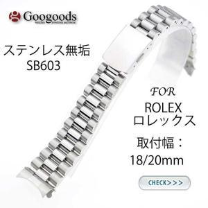 グーグッズ厳選高品質ステンレスベルトSB603取付幅18/20mm|googoods