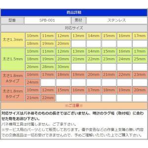 バネ棒 ばね棒 定形郵便100円発送可能 Ф1...の詳細画像2