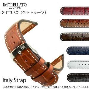 MORELLATO モレラート GUTTUSO U3882A59時計ベルト 時計バンド カーフ 腕時計用ベルト交換|googoods