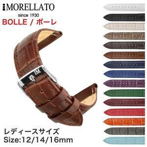 MORELLATO モレラート  BOLLE ボーレ 12mm 14mm (女性用サイズ) 15カラー X 2269 480|googoods