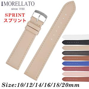 Morellato モレラート SPRINT スプリント レザーベルト X2619875 時計バンド 汎用品 幅10mm/12mm/14mm/16mm/18mm/20mm|googoods