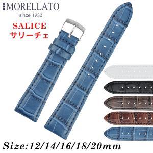 Morellato モレラート SALICE サリーチェ レザーベルト X4473B43 時計バンド 汎用品 幅12mm/14mm/16mm/18mm/20mm|googoods