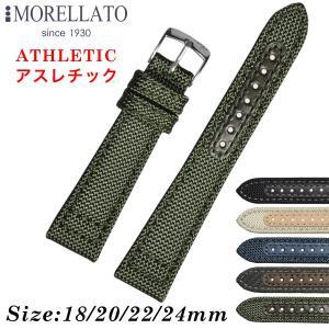 Morellato モレラート ATHLETIC アスレチック ナイロンベルト X4496 時計バンド 汎用品 幅18mm/20mm/22mm/24mm|googoods