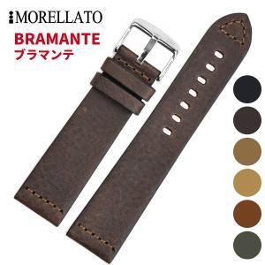 Morellato モレラート BRAMANTE ブラマンテ レザーベルト X4683B90 時計バンド 汎用品 幅20mm/22mm/24mm googoods