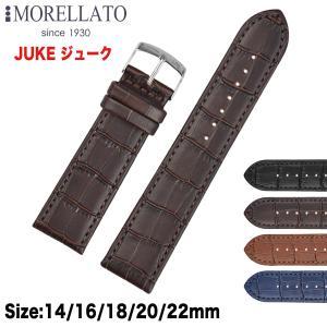 Morellato モレラート JUKE ジューク レザーベルト X4934A95 時計バンド 汎用品 幅14mm/16mm/18mm/20mm/22mm|googoods