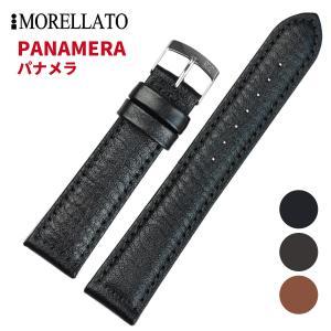 Morellato モレラート PANAMERA パナメラ レザーベルト X4938C22 時計バンド 汎用品 幅20mm/22mm/24mm/26mm/28mm|googoods
