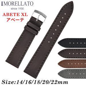 Morellato モレラート ABETE XL アベーテ XL レザーベルト Y3686A39 時計バンド 汎用品 幅14mm/16mm/18mm/20mm|googoods