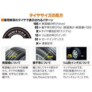 【持込/直送可】タイヤ組替セット(バランス調整込)-15インチ-2本 goopit-y 03