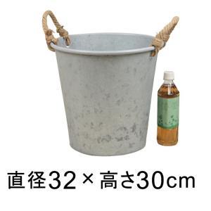 ブリキ製 鉢カバー 深8号 32cm 043508 ◆現在庫は写真3枚目のような風合いです◆