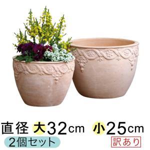 植木鉢 おしゃれ 素焼き テラコッタ  色ムラ・カケ・焼きヒビ・ゆがみなど、 通常品として出荷できな...