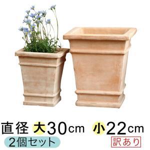 植木鉢 おしゃれ テラコッタ 小型 大型 セット  色ムラ・カケ・焼きヒビ・ゆがみなど、 通常品とし...