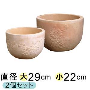 植木鉢 おしゃれ サンタフェボール 素焼き鉢 テラコッタ 大小2個セット