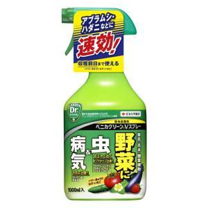 農薬 殺虫剤 殺菌剤 害虫の予防と退治  <特徴>   ●野菜、草花・観葉植物、花木など幅広い植物の...