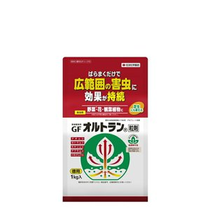 殺虫剤 粒剤  ばらまくだけで、害虫の退治と予防ができる  <効果のある害虫>   アザミウマ(アザ...