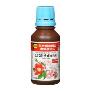 農薬 殺虫剤 アブラムシ  <特徴>   ●アブラムシ・スリップス・アメリカシロヒトリなど、各種の害...