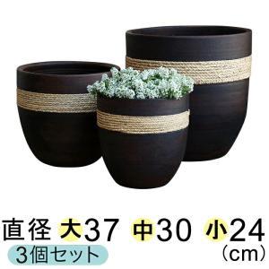 【大中小セットでお買い得】ロープ付 丸深型 植木鉢 こげ茶〔大中小3鉢セット〕[of20]