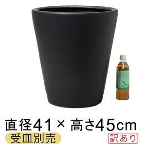 植木鉢 おしゃれ 陶器鉢 鉢カバー 丸深型 黒 マットブラック  色ムラ・カケ・クボミ・ピンホール・...