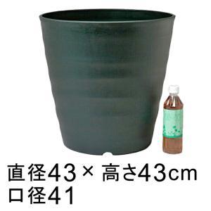 植木鉢 おしゃれ  室内 屋外 プラスチック 軽い  直径43cm 高さ43cm 口径41cm 底直...