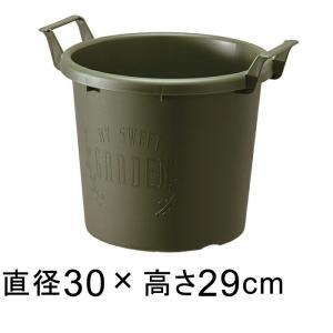 おしゃれ 植木鉢 大型 プラスチック 軽い グロウ  直径30cm(取っ手含む35cm) 高さ26c...