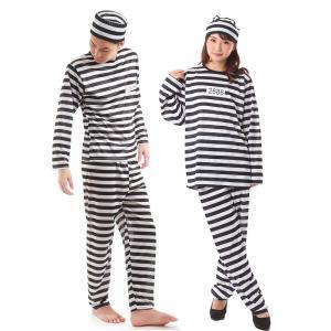囚人服 囚人 コスプレ 衣装 メンズ レディース コスチューム  男 女 長袖 ハロウィン