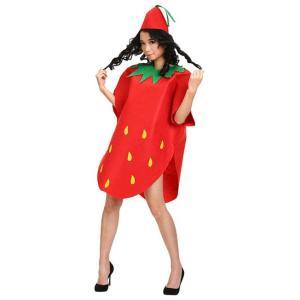 いちご コスプレ 衣装 野菜 着ぐるみ コスチューム イチゴ 苺|goovice