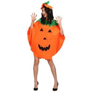 かぼちゃ パンプキン コスプレ 衣装 野菜 着ぐるみ コスチューム 南瓜 カボチャ|goovice