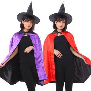 魔女 コスプレ マント 衣装 コスチューム 吸血鬼 ヴァンパイア|goovice