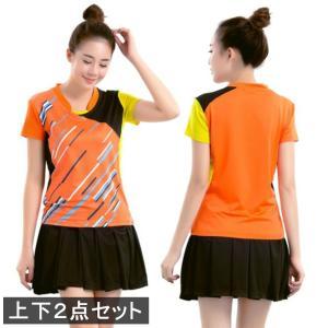 卓球 ユニフォーム シャツ ウェア ゲーム シャツ 半袖 レディース