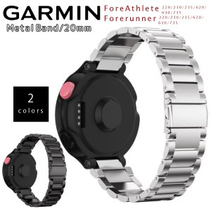 GARMIN ForeAthlete 220 230 235 620 630 735 J XTJ 対応 バンド ガーミン ベルト フォアランナー Forerunner|goovice