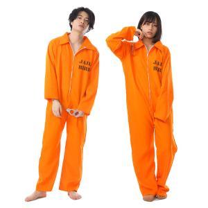 囚人服 オレンジ コスプレ 囚人 コスチューム 仮装 囚人服